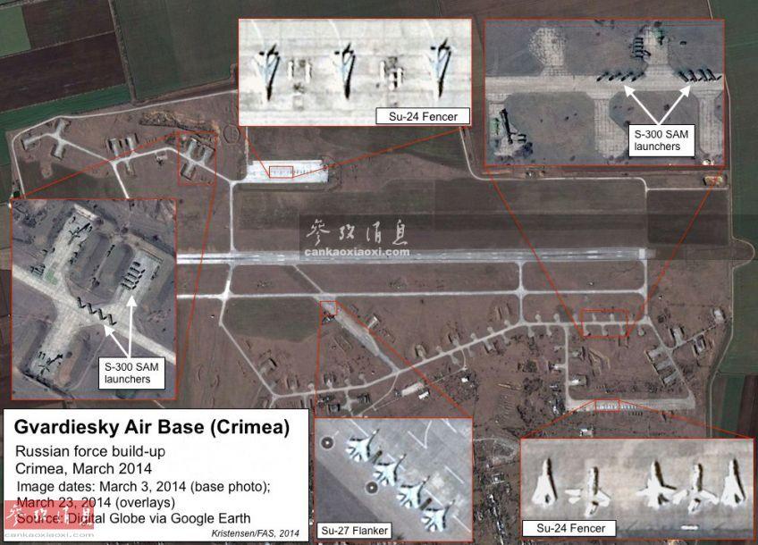 俄军从2014年开始就已在克里米亚地区部署了重兵,图为2014年3月拍摄的Gvardiesky空军基地卫星照片,可见大批苏-24MP战斗轰炸机、苏-27战机和S-300远程防空导弹系统。