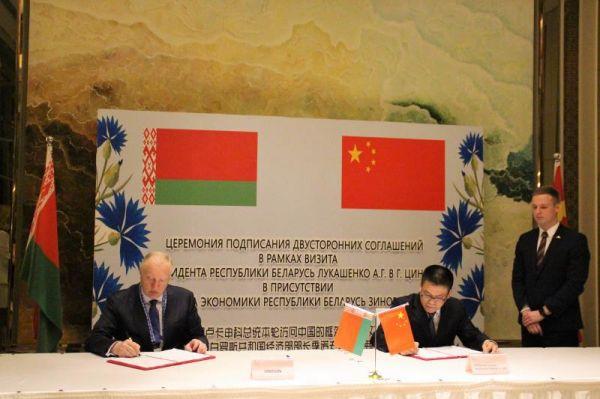 众泰汽车与白俄罗斯国有公司在青岛签署战略合作协议
