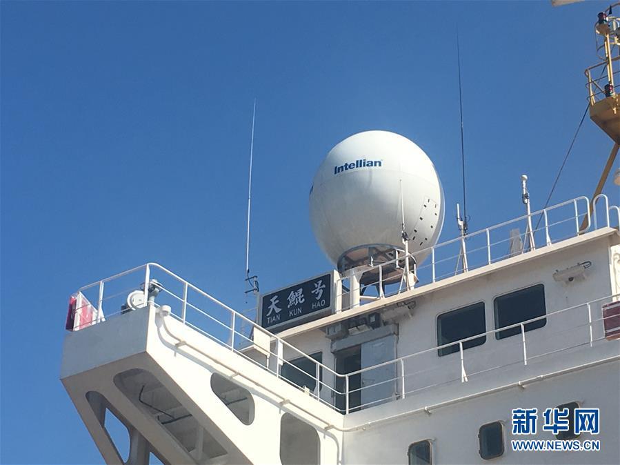 """中国自主研发的疏浚重器""""天鲲号""""首次试航成功"""