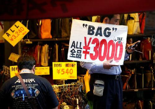 英媒:日本经济或陷入衰退 6月底前能否改善是关键