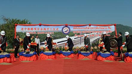 """老挝总理点赞""""一带一路"""":对全世界都极具意义"""