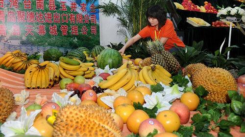 """台当局内外交困下却忙着""""卖水果"""" 被批""""不务正业""""!"""