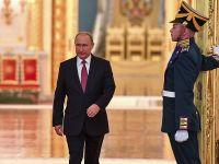 俄罗斯总统普京出席俄罗斯日庆祝活动