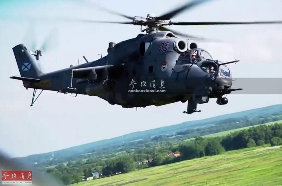 俄海军米-35M飞行视频截图,可见尾部垂尾上的海军旗标志。