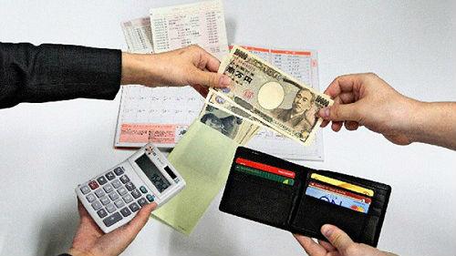 日本无现金支付比例大幅落后中韩 日媒:焦虑情绪升温