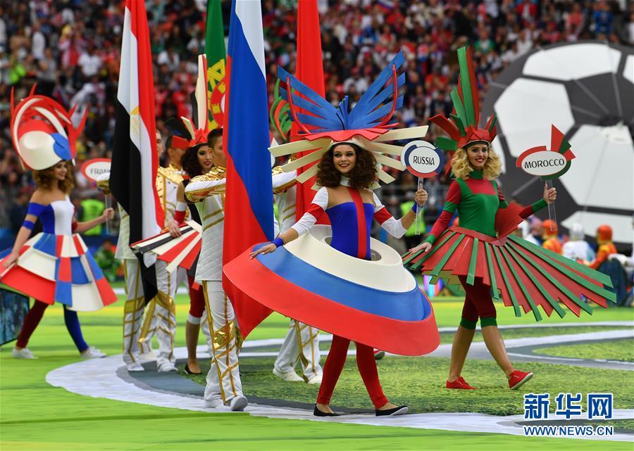 俄罗斯世界杯开幕 演出精彩纷呈