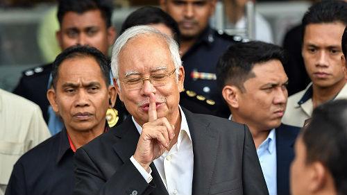 英媒:马来西亚前总理纳吉布恐面临洗钱和侵吞财产指控