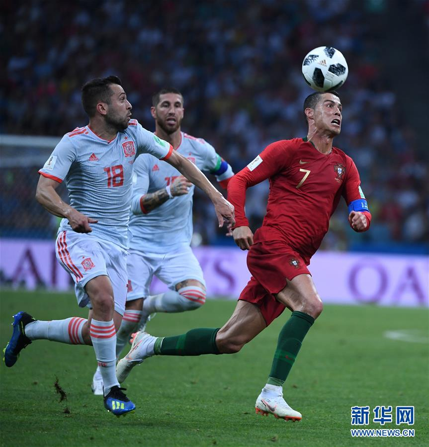 世界杯B组:葡萄牙队3比3战平西班牙队