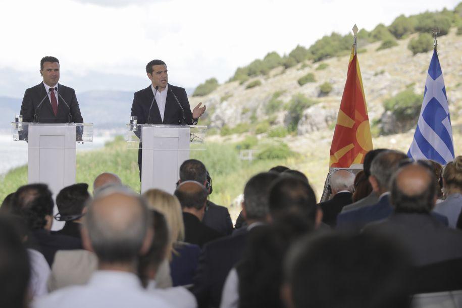 希腊和马其顿就马其顿国名更改问题签署协议