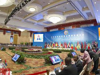 外媒:中国瞄准中非合作论坛峰会 对非洲发起外交新攻势