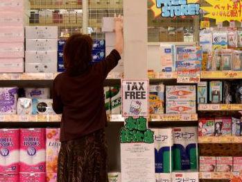 房价飞涨工资不涨 日媒称日本四成单身家庭储蓄为零