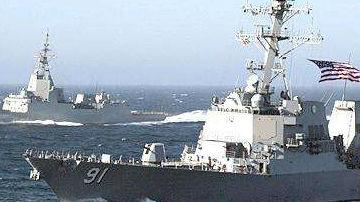 占用舰只 任务无聊:美海军对反导巡逻任务日益沮丧