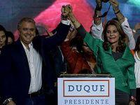 杜克当选新一任哥伦比亚总统