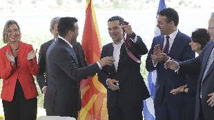锐参考| 争了27年,希腊的这个邻国终于定好了新国名——