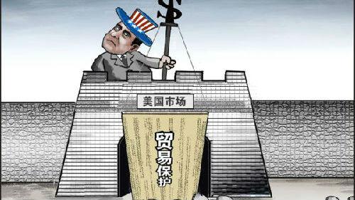 """外媒:中方痛批美国对华搞""""贸易讹诈"""""""