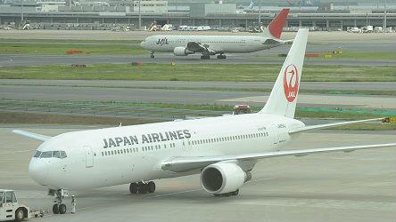 """日本航空公司改标""""中国台湾"""" 俄媒:保持中日关系良好势头"""