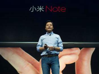 美高梅娱乐手机版官网记 小米PE贵过腾讯 港媒:将成两年来全球最大新股发行