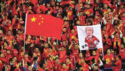 中国队夺得世界杯季军!这不是玩笑