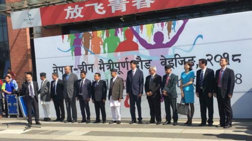 """境外媒体:尼泊尔总理访华助推""""一带一路""""合作"""