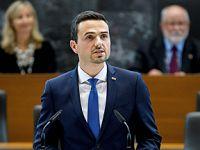 斯洛文尼亚新一届议会选出议长