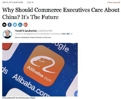 财富杂志:阿里巴巴代表未来商业,欧美不研究就会落后