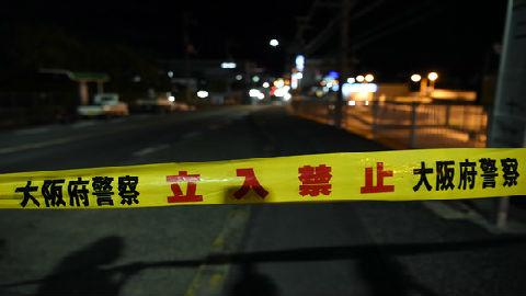 大阪地震中国游客不懂日语手足无措 日媒吁完善外语服务机制