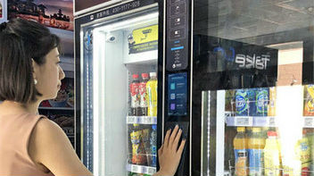 日媒:中国开始普及智能售货机 争夺便利店市场份额