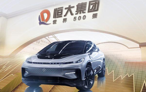 """许家印的""""造车梦"""":引全球尖端技术助力汽车强国"""