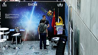 法国图卢兹航天展开幕 中国担任主宾国