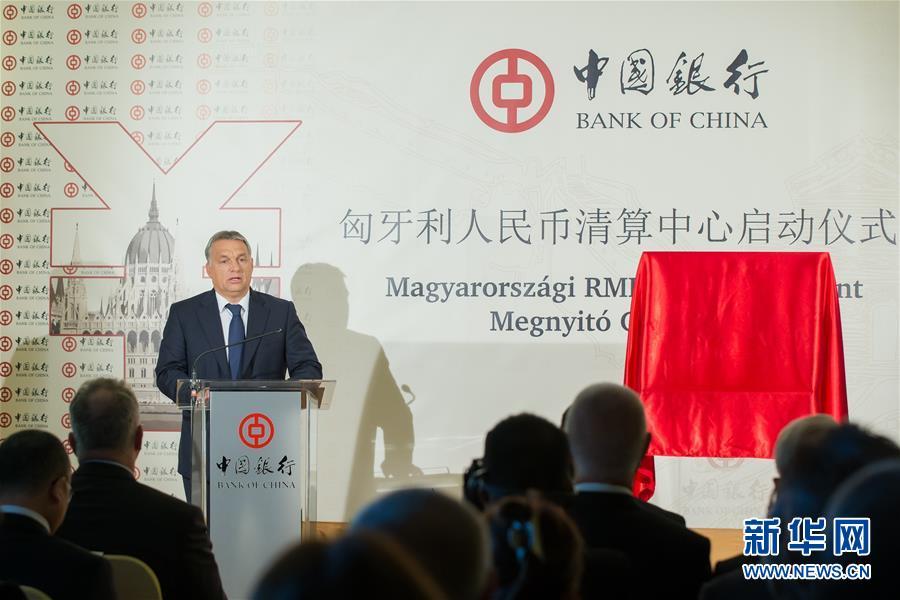 中国加入世贸组织17年启示录:如约履约 众行前行