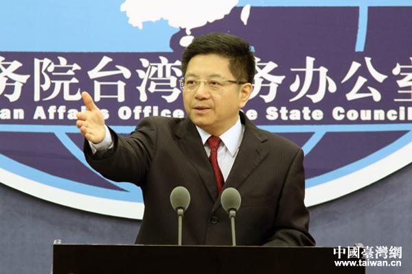 6月27日,国台办发言人马晓光在发布会上回答记者提问。