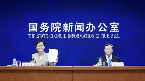 《中国与世界贸易组织》白皮书发表:坚决反对单边主义保护主义