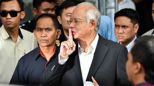外媒:马来西亚政府即将就一马案起诉前总理纳吉布