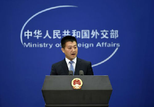 外交部发言人陆慷回答记者提问。
