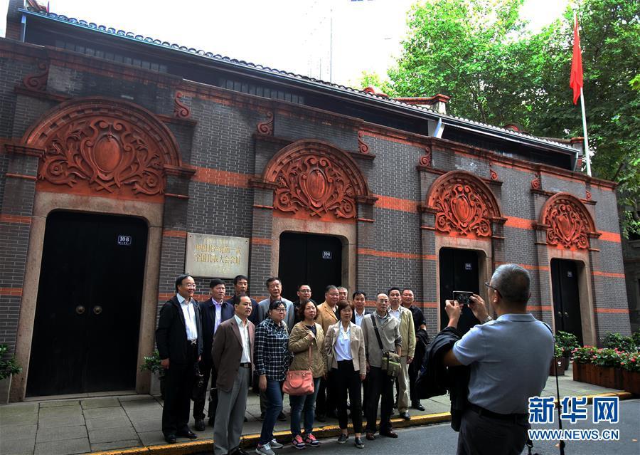 挺起新时代精神脊梁——写在中国共产党成立97周年之际