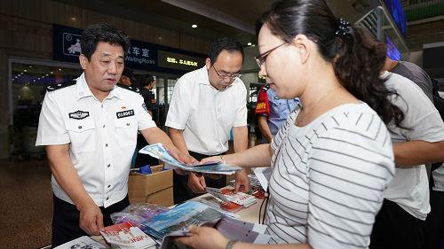 俄媒称北京市民积极参与缉毒:提供线索可获得物质奖励