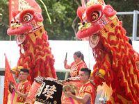 龙狮齐舞庆祝香港回归祖国21周年