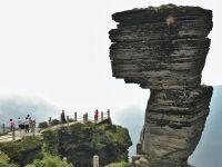 贵州梵净山正式列入世界遗产名录