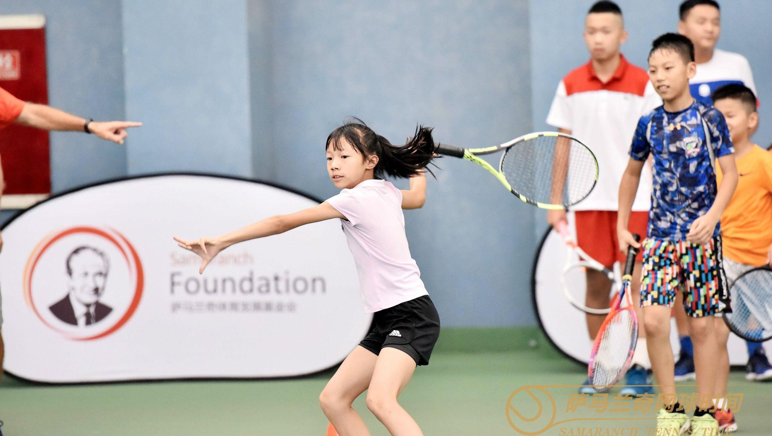 助力青少年发展 萨马兰奇基金会网球公益时间走进成都