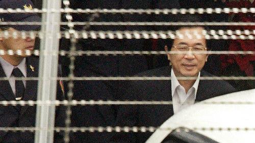 英媒:怂恿蔡英文申办世界杯拼连任 陈水扁遭台网友群讽