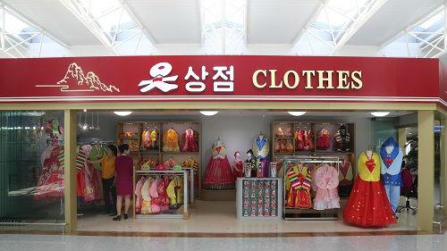 境外媒体:朝鲜高官访华磋商经济合作