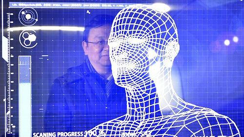 美报告称中俄人脸识别准确度世界领先 英媒:中国货靠谱