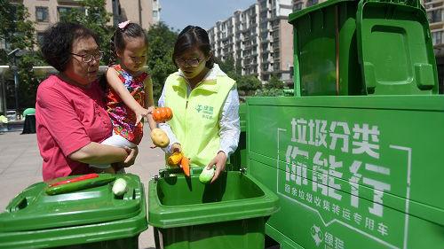 港媒称垃圾分类可解北京垃圾围城问题:应强制执行