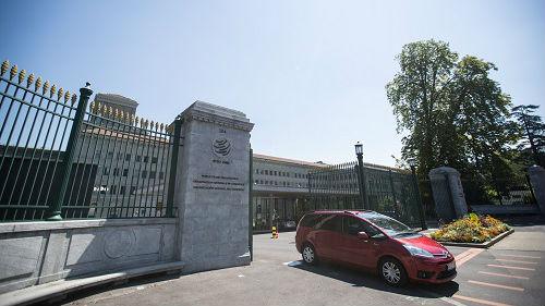 WTO警告贸易紧张影响全球经济 呼吁各经济体尽力缓和局势