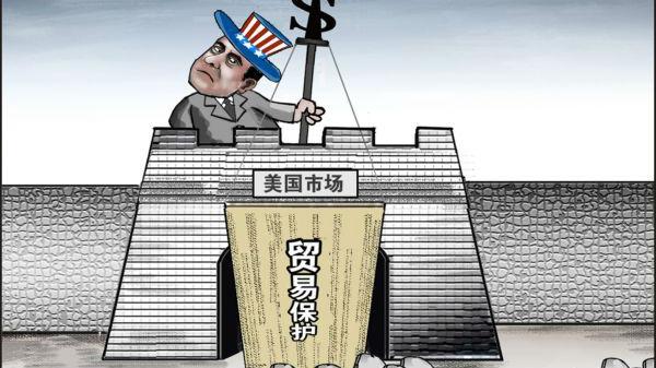 境外媒体:中国宣示维护金融稳定决心 称有信心应对外部风险