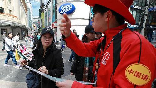 """访韩中国游客不再""""一掷千金"""" 韩媒:人数回升也作用有限"""