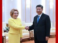 习近平会见俄罗斯联邦委员会主席马特维延科
