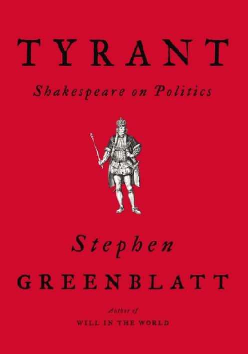 图说1:《暴君:莎士比亚笔下的政治》一书封面