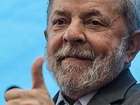 巴西联邦第四地区法院宣布释放前总统卢拉