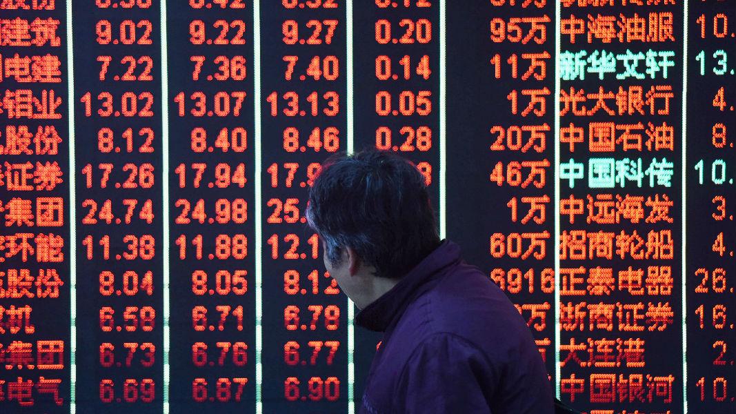中国开放资本市场迈出新步伐 拟允许外国个人投资者买A股